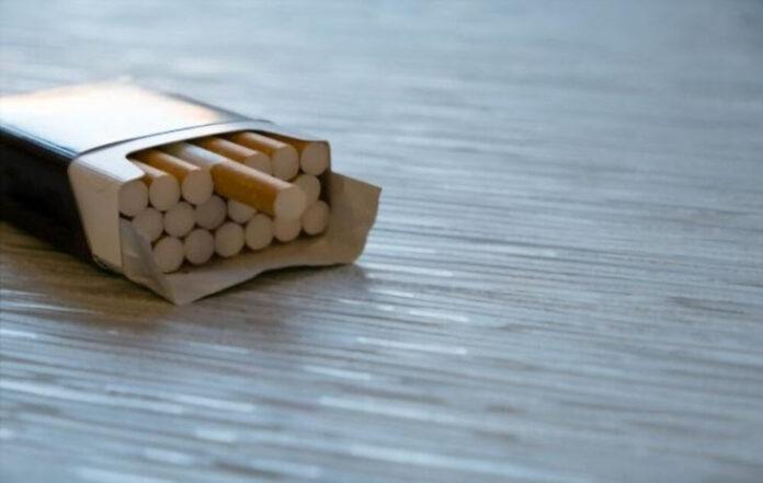 Cigarette Boxes,